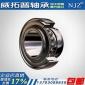 可加工定制 外球面�ё��S承 UC,UK311保�C三� 采用低噪音��滑脂