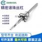 台湾TBI滚珠丝杆SFH5050-2.8台湾进口机床高精度刚性高丝杠螺母副