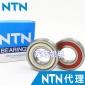 热卖日本NTN轴承 6305ZZ 6305LLU 6305ZZC3 电机轴承
