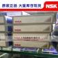 日本NSK 6404轴承,正品nsk20*72*19轴承代理,上海泓施NSK轴承