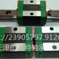 供应 上银导轨滑块 上银模组 HGH20CA方形滑块 线性导轨 直线导轨 直线轴承 欢迎咨询选购��!
