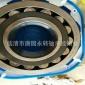 22328CC/W33瑞典SKF进口轴承 调心滚子轴承三类轴承原装正品供应
