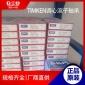 天津供应进口轴承 SKF原装调心滚子轴承 型号齐全  厂家直销发货