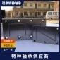 高硫合金衬板批发价格 现书特种轴承 高硫合金衬板生产厂家