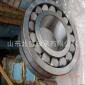 ZWZ瓦房店厂家直销授权代理三类调心滚子轴承22326CA/C3W33