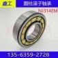 厂家供应各种规格二类圆柱滚子轴承NJ1040M 原厂正品 高端精品