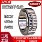 瓦房店轴承 德飞精工AYDF 32932 厂家直销 主轴 精密 高速 汽车 轧机 圆锥滚子 工厂直供