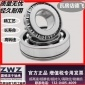 瓦房店轴承 德飞精工AYDF 32928 厂家直销 主轴 精密 高速 汽车 轧机 圆锥滚子 工厂直供